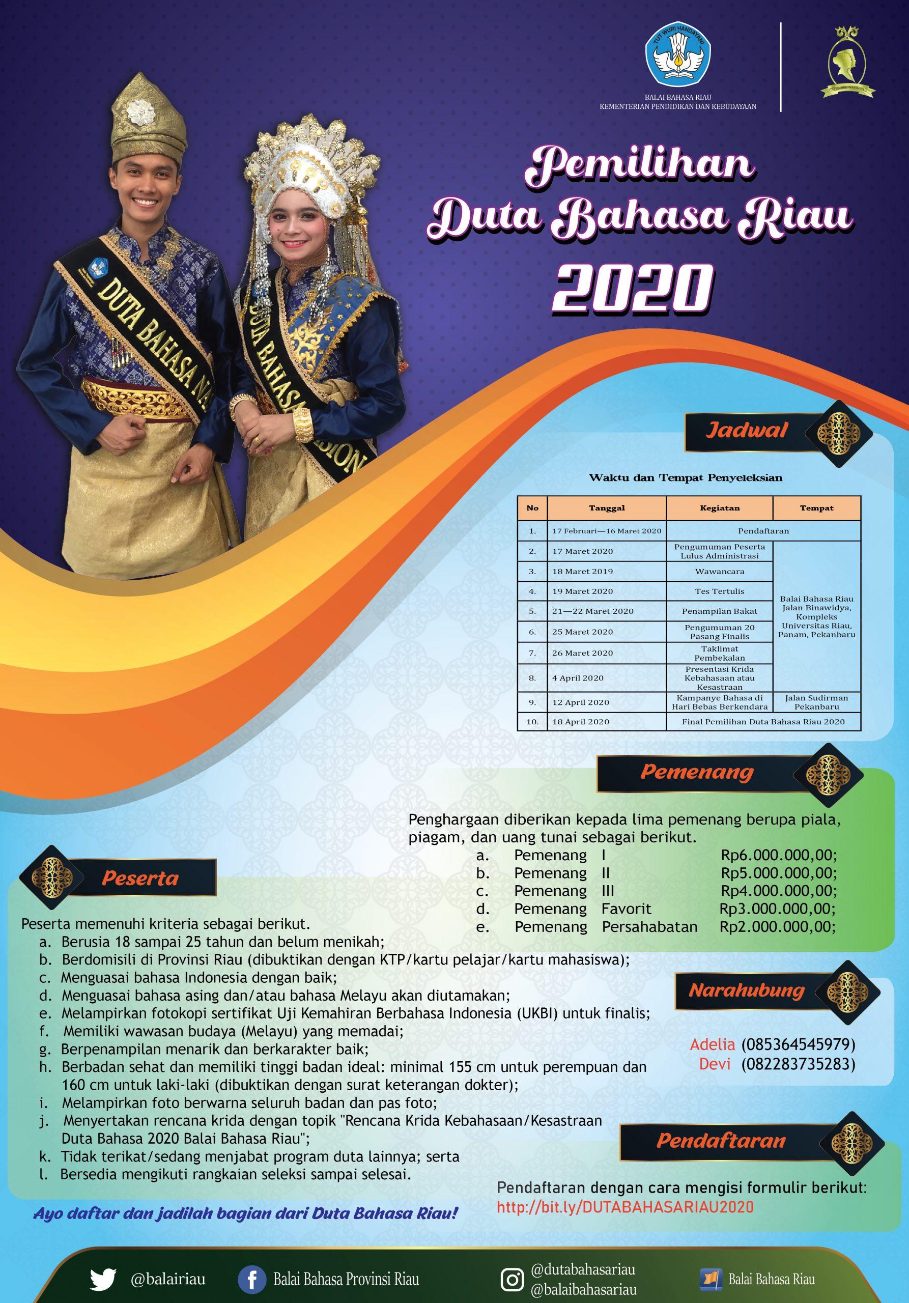 Pemilihan Duta Bahasa Riau 2020