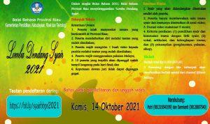 Lomba Dendang Syair 2021